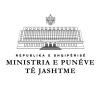 Zhvillimet në Maqedoni, reagon MPJ e Shqipërisë